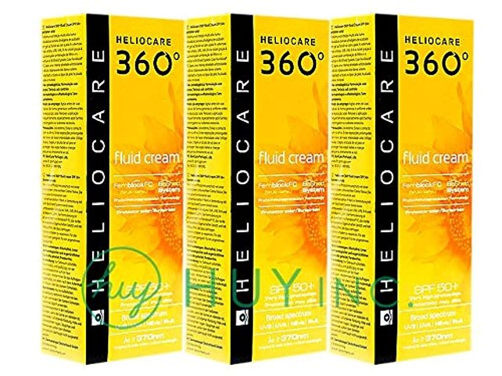 粘り強い打撃レタッチヘリオケア 360°フルイドクリーム(Heliocare360FluidCream)SPF50+ 3ボトル(50ml×3) [並行輸入品]