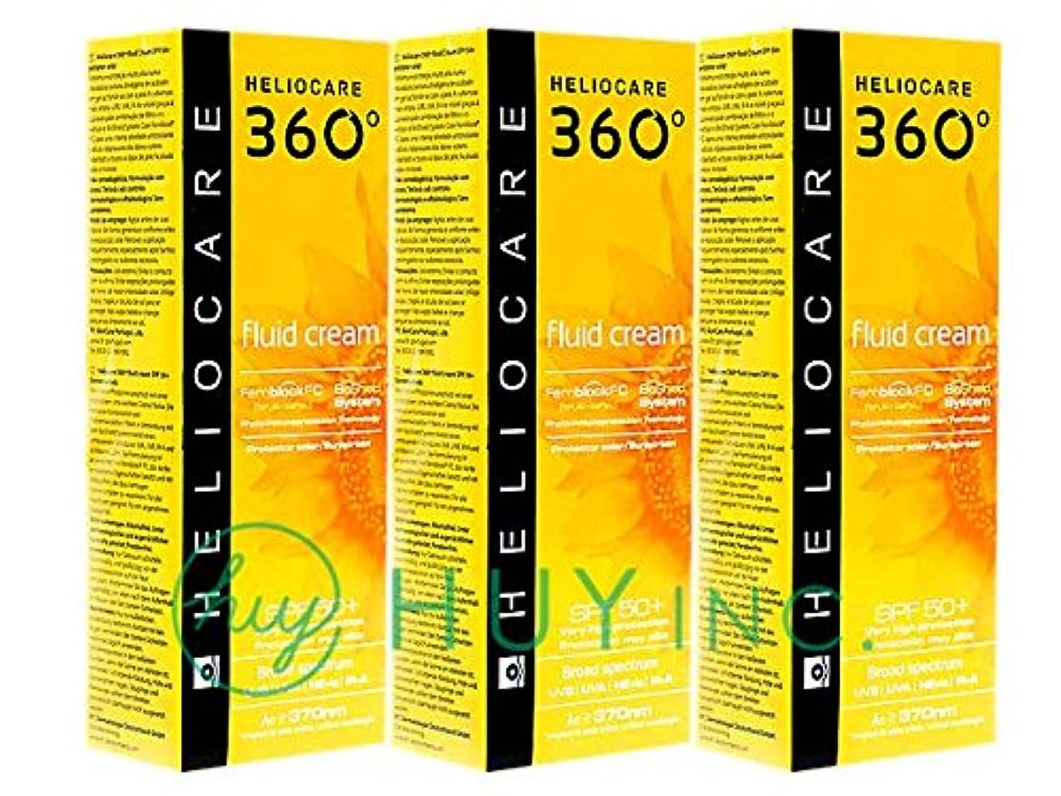 無駄胸道路ヘリオケア 360°フルイドクリーム(Heliocare360FluidCream)SPF50+ 3ボトル(50ml×3) [並行輸入品]