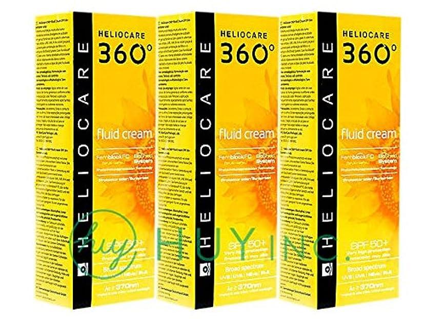 前提シャワー退屈させるヘリオケア 360°フルイドクリーム(Heliocare360FluidCream)SPF50+ 3ボトル(50ml×3) [並行輸入品]
