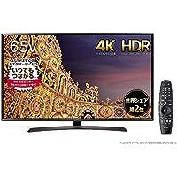 LG 65V型 4K 液晶テレビ HDR対応 65UJ630A(2017年モデル) ( マジックリモコン付)