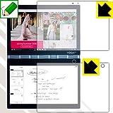 PDA工房 Yoga Book C930 ペーパーライク 保護 フィルム [IPS液晶/E-inkディスプレイ用] 反射…