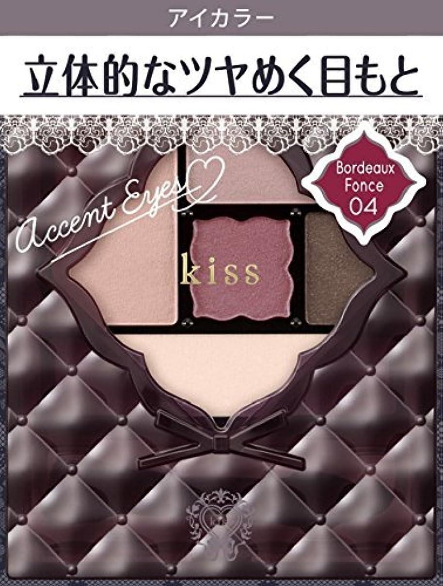 休み染料置き場キス アクセントアイズ04 ボルドーフォンセ 3.5g
