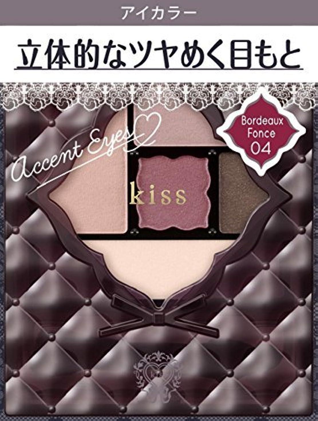 出版満員世界的にキス アクセントアイズ04 ボルドーフォンセ 3.5g
