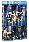 【ネタバレ】映画「スラムドッグ$ミリオネア」