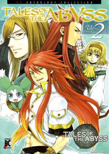 Tales of the abyss 2 (BLADE COMICS)の詳細を見る