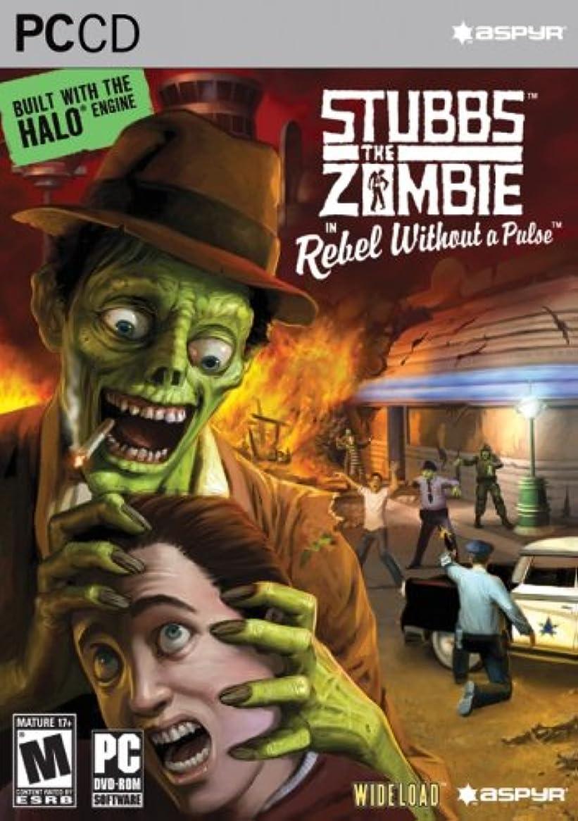 ブランド名クリケット自伝Stubbs the Zombie in Rebel Without
