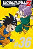 DRAGON BALL Z #36[DVD]