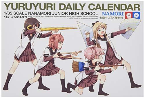 まいにちゆるゆり ([カレンダー])