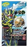 仮面ライダーブットバソウル ブースターパックキット02 (BOX) 14個入