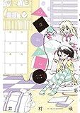ツミキズム / 井村 瑛 のシリーズ情報を見る
