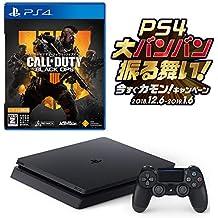 PlayStation 4 ジェット・ブラック 500GB お好きなダウンロードソフト2本セット(配信)+ コール オブ デューティ ブラックオプス 4 セット【CEROレーティング「Z」】 CUH-2200AB01
