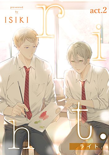 riht. act.2 (PriaLコミック)