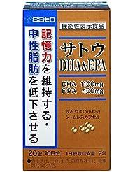 サトウDHA&EPA 20包