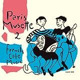 フレンチ・カフェ・ミュージック~パリ・ミュゼット2・セーヌ川左岸のロマンス~ 画像