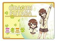 Tripartite Trilobe Odagiri Futaba A3 デスクマット