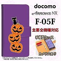 手帳型 ケース F-05F スマホ カバー ARROWS NX アローズ ハロウィン 連カボチャ 紫 nk-004s-f05f-dr406