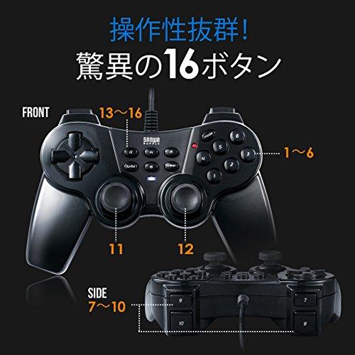 サンワダイレクト USBゲームパッド 16ボタン 全ボタン連射対応 振動 高耐久ボタン(日本メーカー製) ブラック×シルバー 400-JYP62US