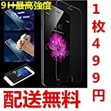Best ガラスのiPhone 6スクリーンプロテクター - MOUKOU 1枚 iPhone 6 6s 4.7インチ スクリーンプロテクター 携帯電話画面保護フィルム Review