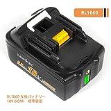 LENOGE マキタ BL1860B 互換 バッテリー 18V 6A MAKITA BL1830 BL1840 BL1860 A-60464 対応 電動工具 電池パック 残量表示 [18ヵ月保証]