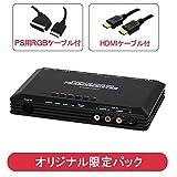 マイコンソフト フレームマイスターN/PS用RGBケーブルセット DP3913547 【限定パック】