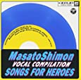 Songs For Heroes <青盤>