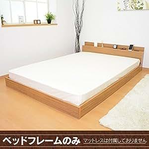 (DORIS) ベッド シングル フレームのみ【アトラス シングル ウォールナット】ロースタイル フロアベッド 組み立て式 コンセント付き