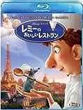 レミーのおいしいレストラン [Blu-ray] / ディズニー (出演)