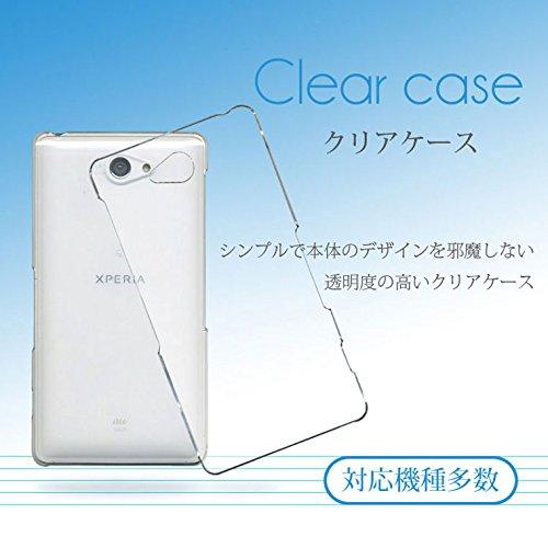 ホワイトナッツ Xperia SX SO-05D ケース クリア ハード スマホケース wn-0065257-wy