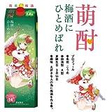 【萌系梅酒】都城酒造 梅酒 萌酎梅酒にひとめぼれ 14度 1.8L