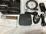 NTT西日本 光BOX+ (HB-1000) HB-1000WEST