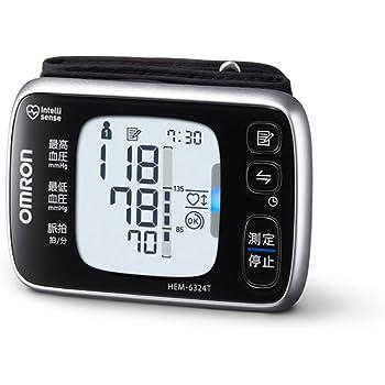 オムロン 手首式血圧計OMRON HEM-6324T