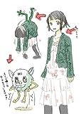 となりの801ちゃん (Next comics) 画像