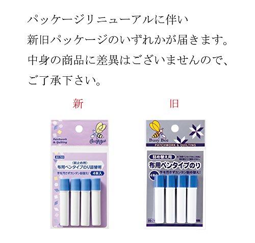 KAWAGUCHI Busy Bee 仮止め用 布用ペンタイプのり 詰替え用 4本入り 80-749