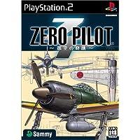 Zero Pilot: Kokuu no Kiseki [Japan Import] by Sammy [並行輸入品]