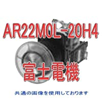 富士電機 AR22M0L-20H4W 丸フレーム大形照光押しボタンスイッチ (白熱) モメンタリ AC110V (2a) (乳白) NN