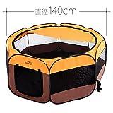 UNIHABITAT(ユニハビタット) ルームinわんタッチドッグラン XLサイズ UDC-07-XL [大型直径140cm ペットサークル 幼犬の運動不足解消 老犬徘徊対策に]