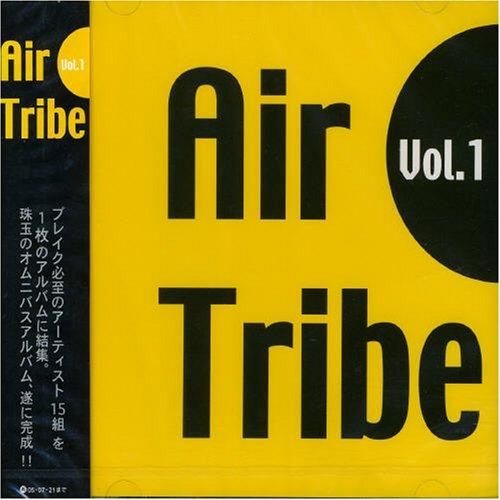 Air Tribe(1)