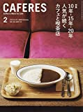 CAFERES 2020年 02 月号 [雑誌]