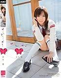 High school days 18teen制服コレクション 並木優 [DVD]