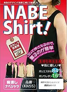 胸潰し ナベシャツ 男装 & コスプレ 黒色 (KN55) Mサイズ