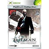 ヒットマン : サイレントアサシン Xbox プラチナコレクション【CEROレーティング「Z」】