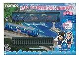 TOMIX Nゲージ 2653 [限定]北三陸鉄道 36形 (お座敷車両)