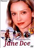 ジェーンに夢中 [DVD]