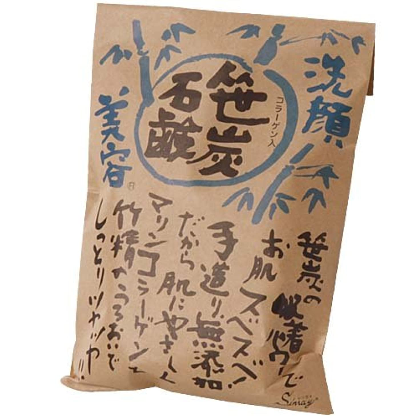 上院ダーツ擁する笹炭石鹸コラーゲン入り(洗顔用)100g(?????付き)