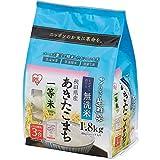 【精米】 生鮮米 無洗米 秋田県産 あきたこまち 1.8kg  平成30年産