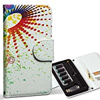 スマコレ ploom TECH プルームテック 専用 レザーケース 手帳型 タバコ ケース カバー 合皮 ケース カバー 収納 プルームケース デザイン 革 クール トロピカル 花 000860