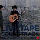 ライブテープ オリジナル・サウンド・トラック 画像