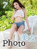 美女Photo7: キュートガール