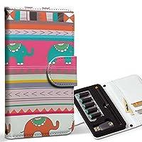 スマコレ ploom TECH プルームテック 専用 レザーケース 手帳型 タバコ ケース カバー 合皮 ケース カバー 収納 プルームケース デザイン 革 チェック・ボーダー 動物 ボーダー カラフル 003599