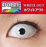 ドルチェ クレイジーパーティー 1ヶ月タイプ 1箱2枚入 度なし 14.0mm (ホワイトアウト )